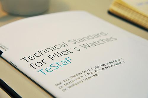 3大技術要件が細かく記載された小冊子