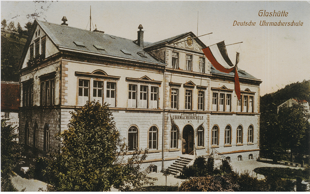 グラスヒュッテ・ドイツ時計学校