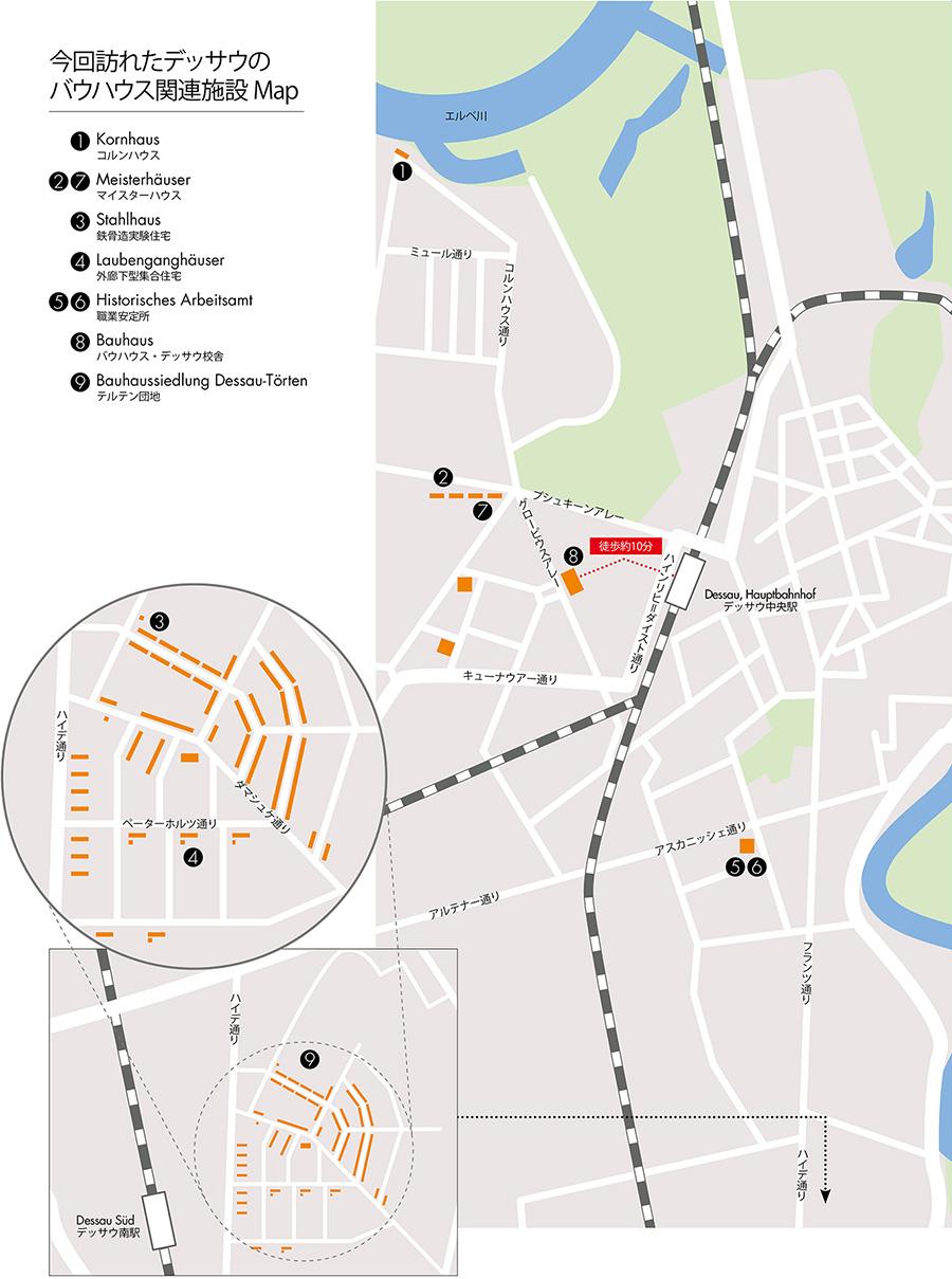 デッサウのバウハウス関連施設マップ