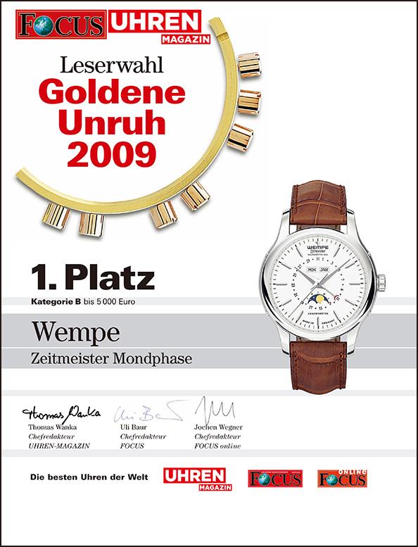 2009年の受賞広告
